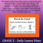 Grade-2_DailyLessonPlan