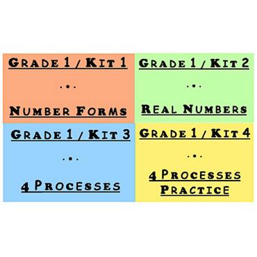 Grade 1 Individual Kits